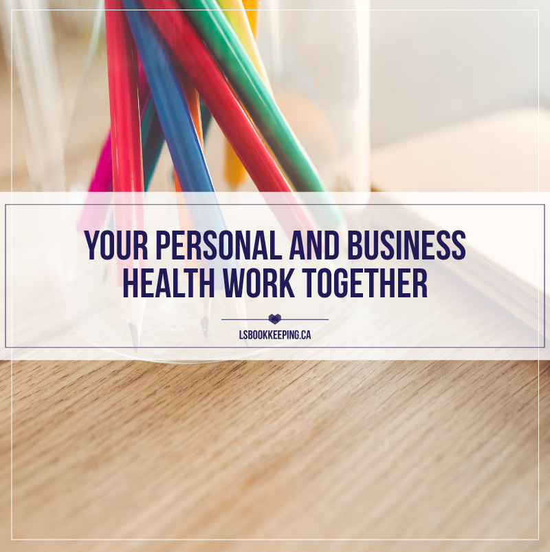 premier how to work together personal